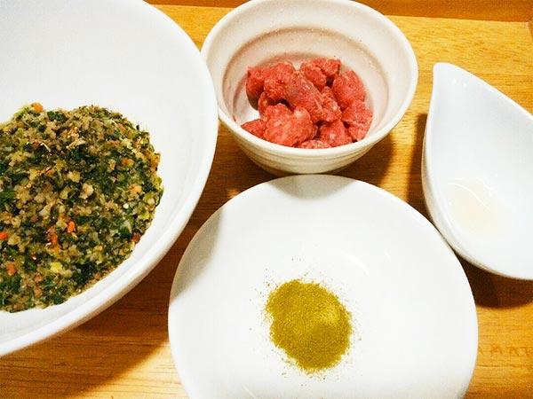 健康一番 × 鹿肉 × 植物エキス(アレルギー対応レシピ)の作り方1