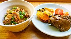 犬猫の栄養のめぐみを使ったレシピ「豆ごはん定食(かぼちゃの胡麻和え・レバー)」