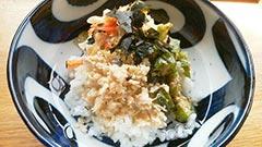 犬猫の乾燥野菜を使ったレシピ「野菜たっぷりだしかけごはん」