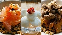 ヤギミルクを使ったレシピ「3種の寒天 (トマトチキン・ヤギミルク・fish)」