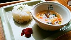 犬猫の乾燥野菜を使ったレシピ「人参スープのなんちゃってラムカレー」