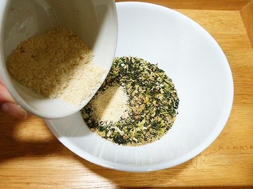 犬猫のダイエットにおすすめレシピ「健康一番+おから+ささみ」の作り方2