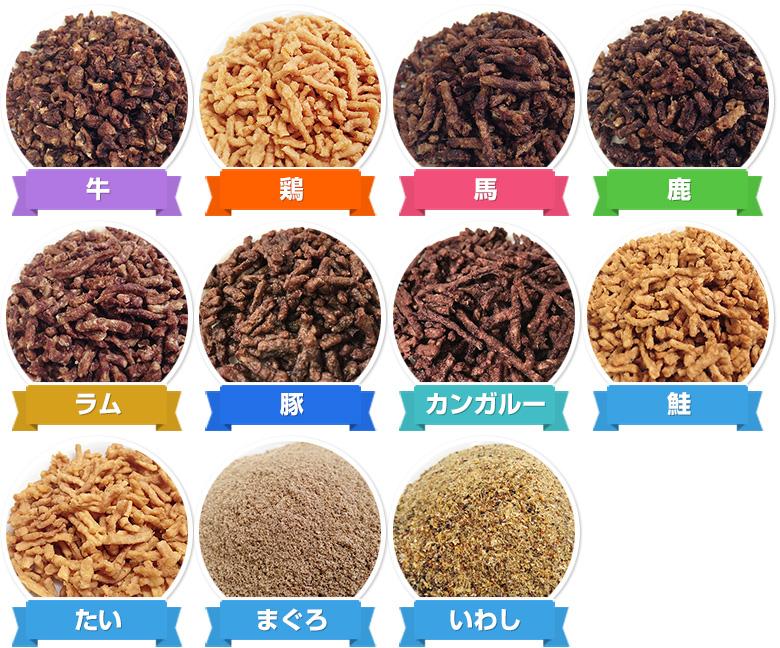 手作りご飯の具 商品ラインナップ