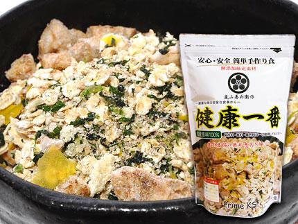 犬猫の腎臓病におすすめの手作りご飯「健康一番」