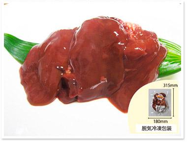 犬猫の肝臓病におすすめの生肉「国産鶏レバー 100g」