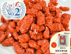 犬猫用生肉部門売れ筋ランキング2位「鹿肉パラパラミンチ」