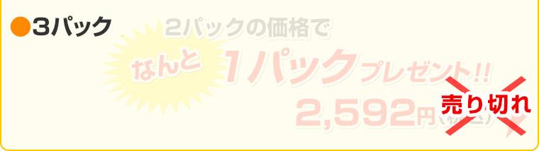 ≪工場直売セール≫ カンガルー御膳 100g×2袋(×3袋セット)